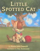 little-spotted-cat